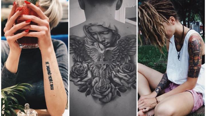 Что у них под одеждой: рассматриваем тату на телах уральских музыкантов, спортсменов и бизнесменов