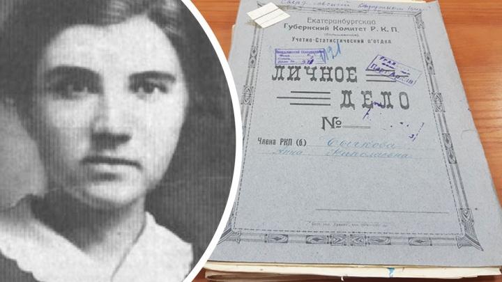 Сбежала из тюрьмы и стала мэром: история женщины, которая взорвала собор Святой Екатерины