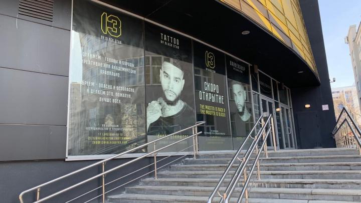 Вслед за бургерной Тимати откроет в Екатеринбурге барбершоп с тату-салоном