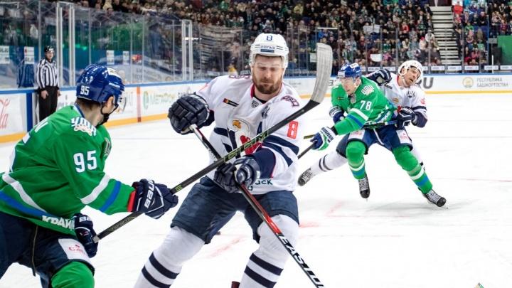 Ждем гостей из Братиславы: «Салават Юлаев» встретит на домашнем льду команду «Слован»