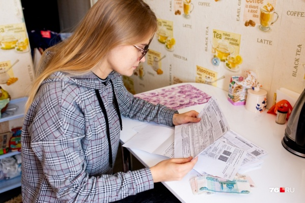 Жителям Заволжского района прислали счета за обслуживание газового оборудования за три года