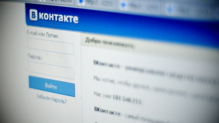 Мужчина разместил на личной странице во «Вконтакте» нацистские ролики и теперь ждёт приговора