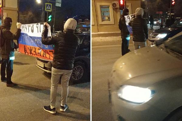 Автомобилисты сигналили и кричали на участников акции