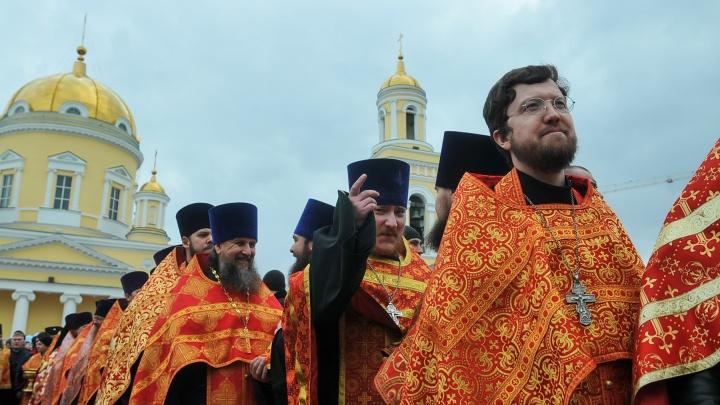 Центральные улицы Екатеринбурга перекроют ради крестного хода