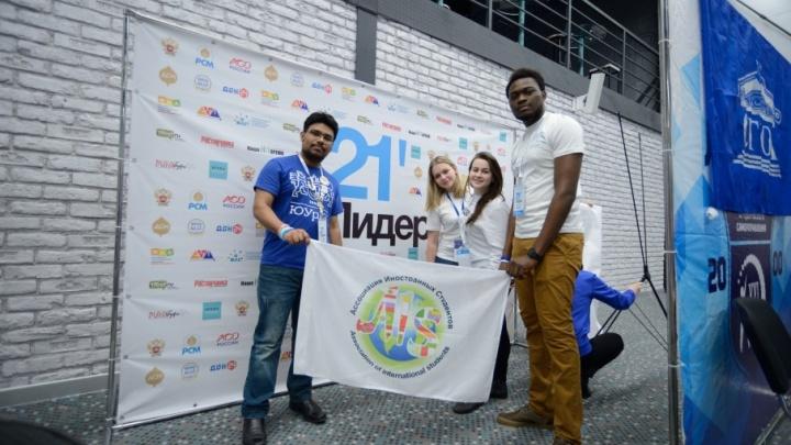 Иностранные студенты ЮУрГУ приняли участие во всероссийском конкурсе «Лидер 21 века»