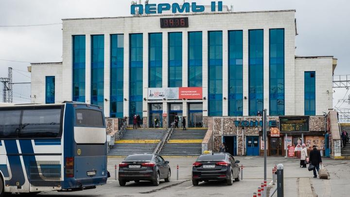 Строительство транспортно-пересадочного узла Пермь II оценили в 2,5 миллиарда рублей