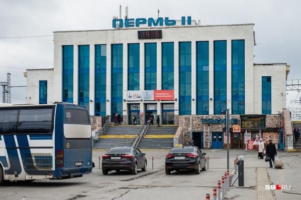 При реконструкции будут использовать элементы внешнего вида вокзала Перми в начале XX века