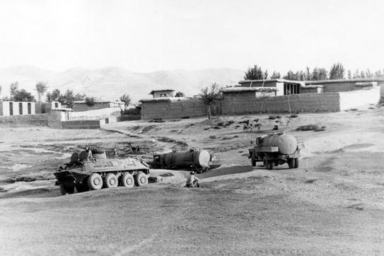 Советские войска участвовали в войне в Афганистане 1979–1989 годов