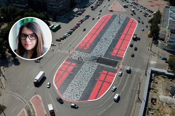 Супрематический крест появился на площади Первой Пятилетки в июле