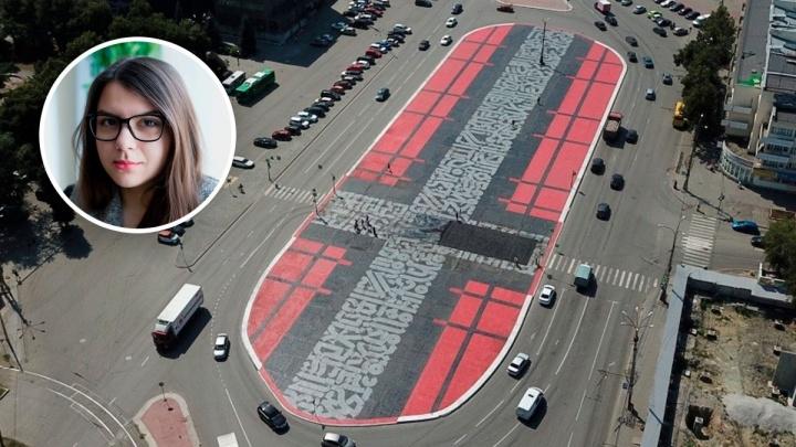 «Это не истинная вера, а фанатизм»: журналист E1.RU — о митинге против креста Покраса Лампаса
