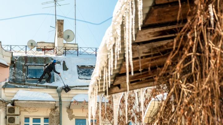 Жаркий февраль: синоптики сообщили о новом температурном рекорде Самары