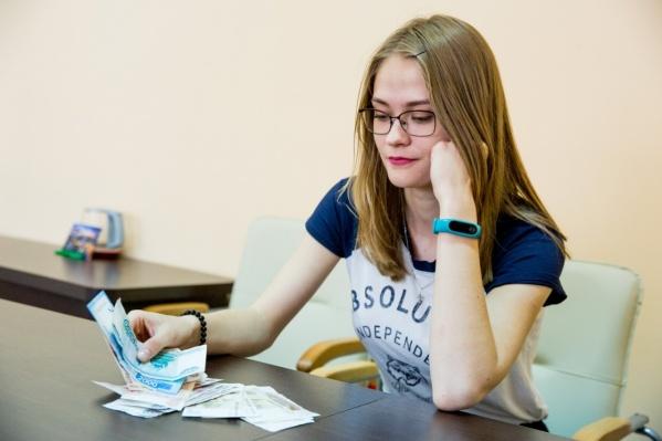 Статисты уверены, что платить ярославцам стали больше