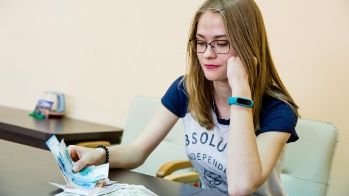 Зарплата ярославцев выросла: за какую работу больше платят