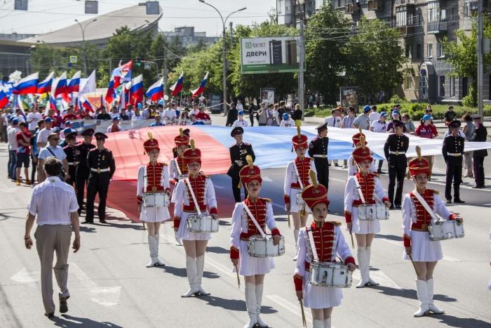 На День России в следующем году выпадет только один выходной