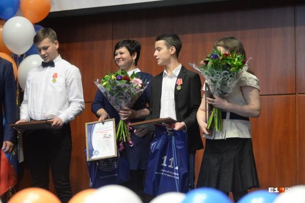 Ребятам вручили медали, которыми по праву можно хвастаться в школе