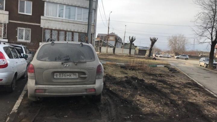 Уральским гряземесам вернули штрафы за парковку на газоне