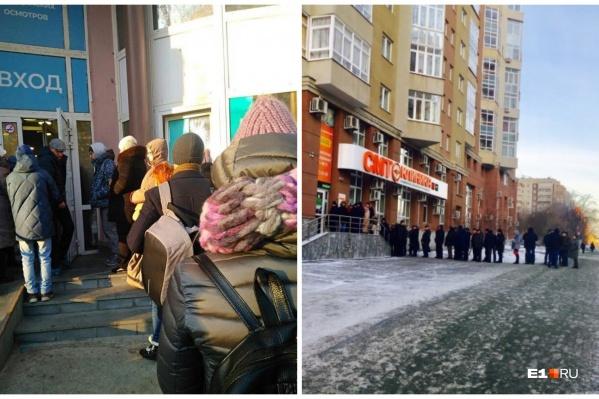 Уральцы сегодня весь день стояли в очередях за справками