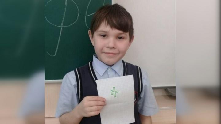 В Первомайском районе нашли 9-летнего мальчика, который не вернулся с тренировки