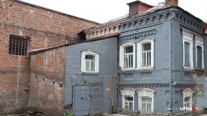 Дом усадьбы Коломановых в Уфе признали памятником культурного наследия