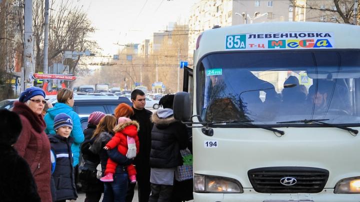 Украл и потратил: ростовчанин вытащил из женской сумки 30 тысяч рублей