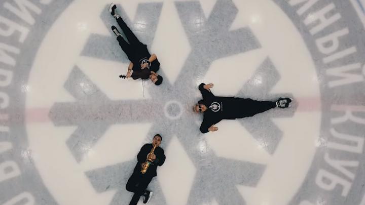 Новосибирская группа записала клип в поддержку ХК «Сибирь» под звуки хоккейных матчей