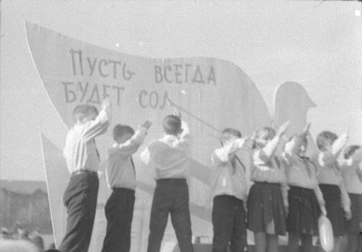 В гольфиках и пионерских галстуках:как отмечали 1 июня в Самаре 50 лет назад?