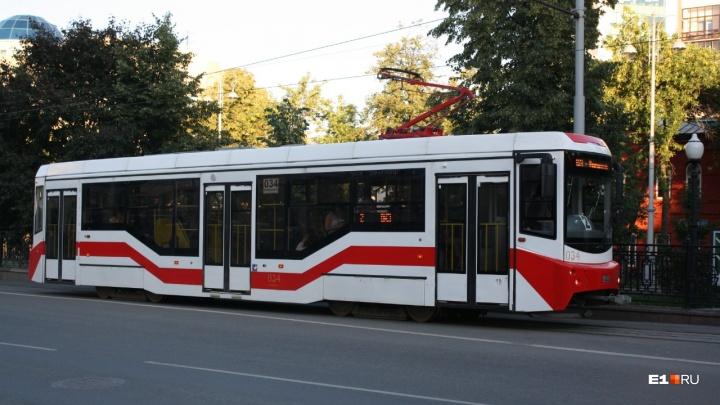 Мэр Екатеринбурга заявил, что город откажется от трамваев со ступеньками