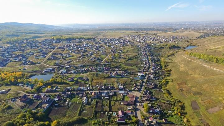 Как живется на Кузнецовском плато