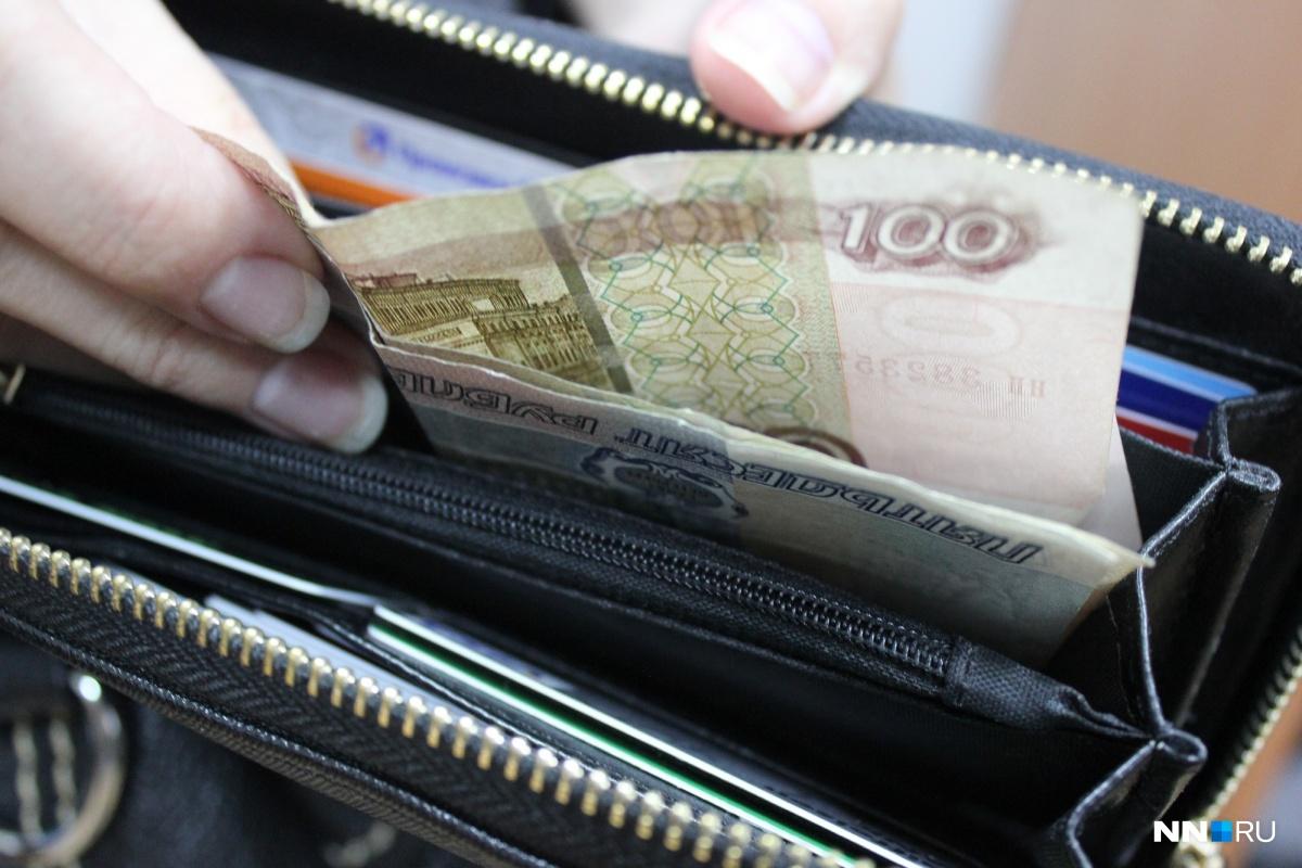 Мошенники «развели» нижегородку на«чужой кошелек» и 40 000 руб.