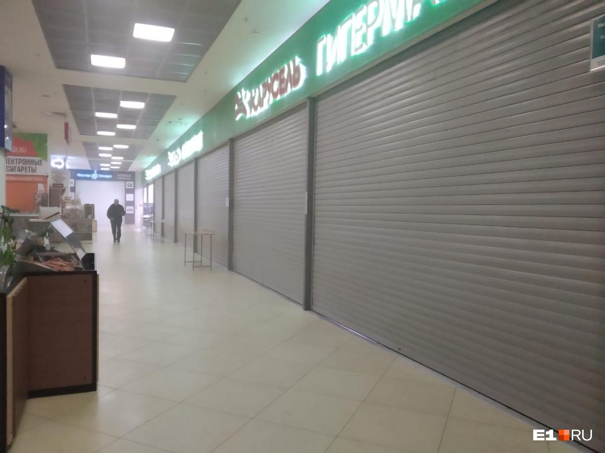 Магазины оперативно закрыли