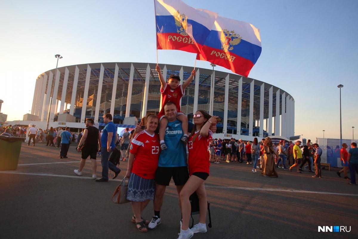 На стадионе «Нижний Новгород» начался матч «Россия — Кипр» квалификации «ЕВРО-2020»