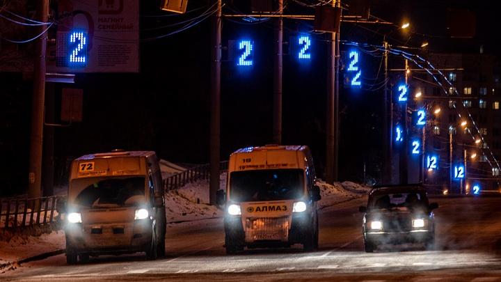 Транспортники объявили о массовом повышении цен на проезд в Челябинске