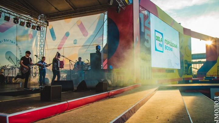Радио «Городская волна»стало чаще ставить в эфир песни новосибирцев