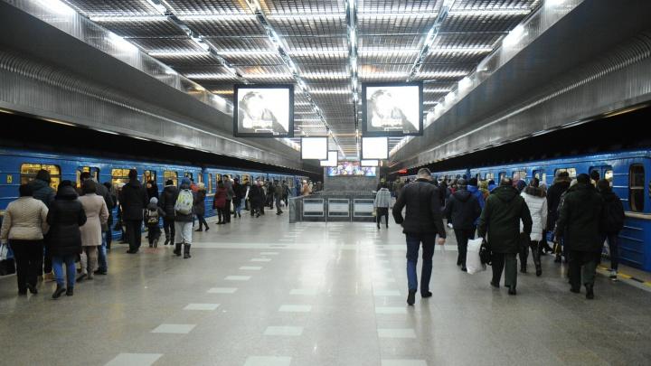 Три станции метро Екатеринбургазакроют на четыре дня