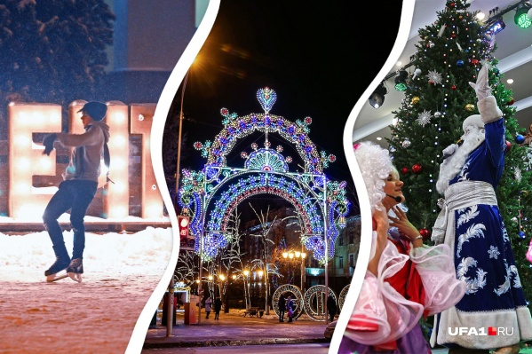 Город принарядился к Новому году — если не найдете себе развлечение по вкусу, можно насладиться прогулкой