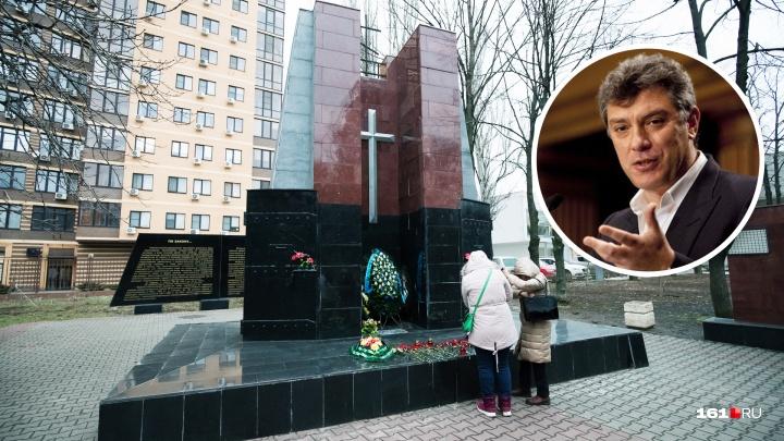 В парке Строителей пройдет митинг памяти Бориса Немцова