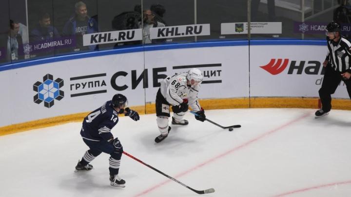 Челябинский «Трактор» одолел владивостокский «Адмирал» со второй попытки