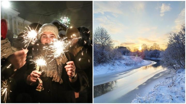 Лучшие фото этой недели: новогодняя ночь 2020 в Нижнем Новгороде и зимняя снежная сказка