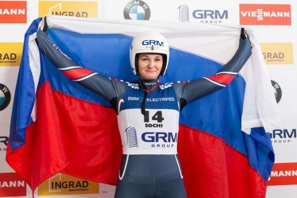 Прикамская спортсменка Екатерина Катникова взяла золотую медаль на чемпионате мира по санному спорту