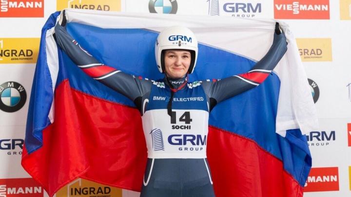 Прикамская саночница стала чемпионкой мира в спринте