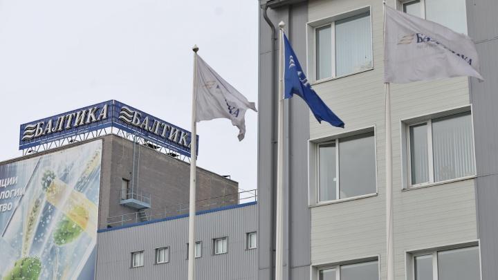 «Балтика» — ноль: в Челябинске продадут имущество бывшего пивзавода