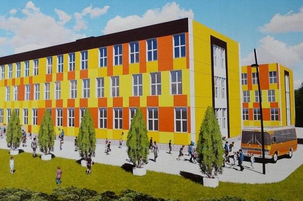 Вот такую школу построили в поселке Янтарном Ростовской области — этот проект возьмут за основу