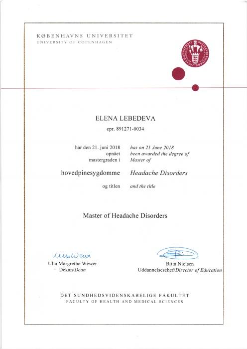 Диплом, подтверждающий, что профессор, д. м. н. Лебедева Елена Разумовна получила степень магистра в области головных болей в университете Копенгагена