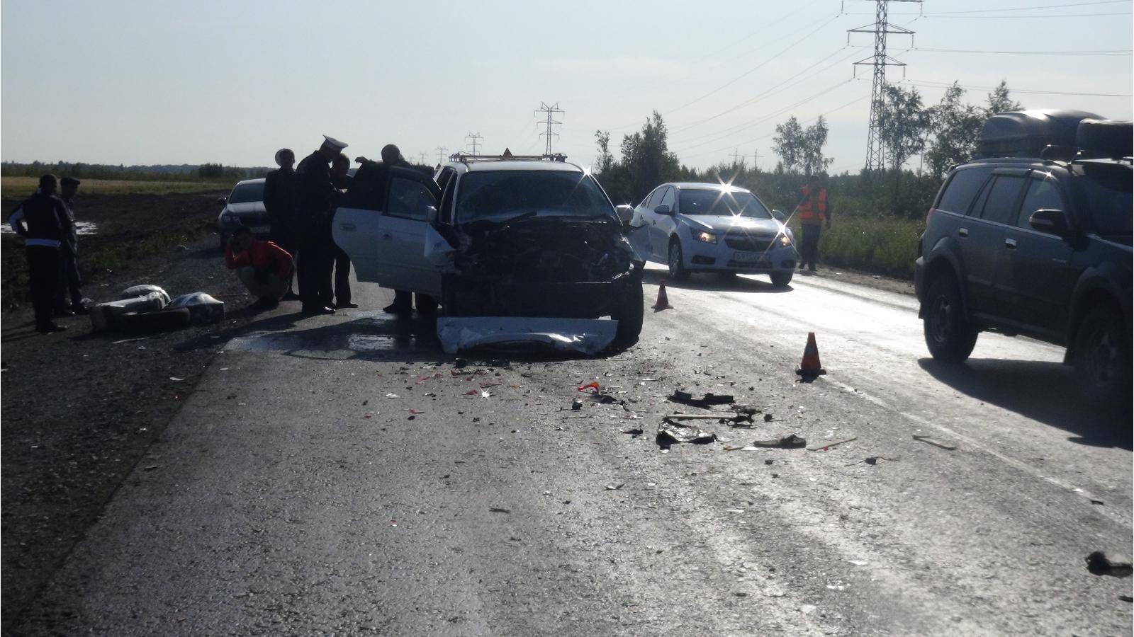 Авария произошла в 08:40 5 сентября