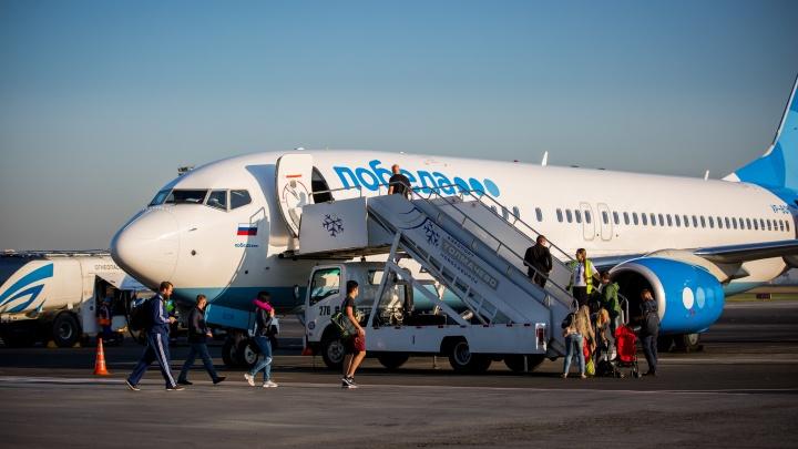 «Победа» открывает рейсы из Новосибирска в Санкт-Петербург