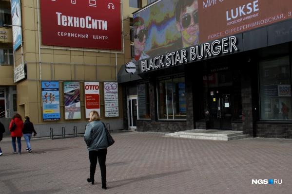 Black Star Burger не работает уже несколько дней, телефоны компании не отвечают