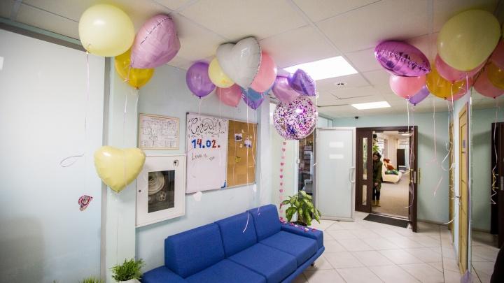 В новосибирских офисах начали отмечать День святого Валентина