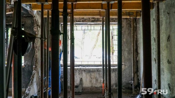 Рассказываем, как в Перми восстанавливают дом на улице Свиязева, разрушенный от взрыва газа