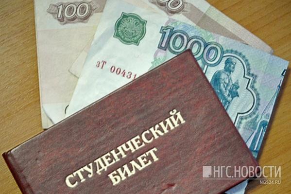 Каждая именная стипендия составляет 7 тысяч рублей