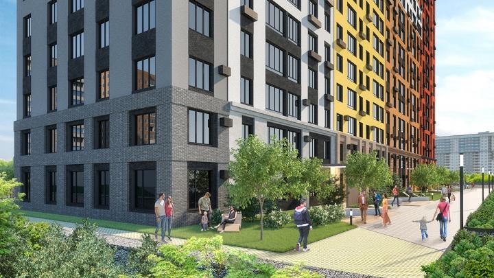 Новосибирцы сэкономят при покупке семейных квартир за счет эргономичных планировок
